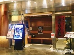Morita-ya LUCUA 1100 Store