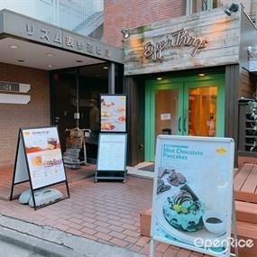 Eggs'n Things Harajuku Store
